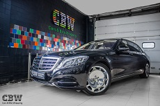 MB Maybach - Styling