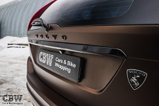 Volvo XC60 - Matte Java Brown