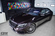 Mercedes S500 - Black pack