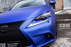 Lexus IS 250 - Matte Brilliant Blue